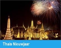 Verjaardag Van De Koning In Bangkok Thailand
